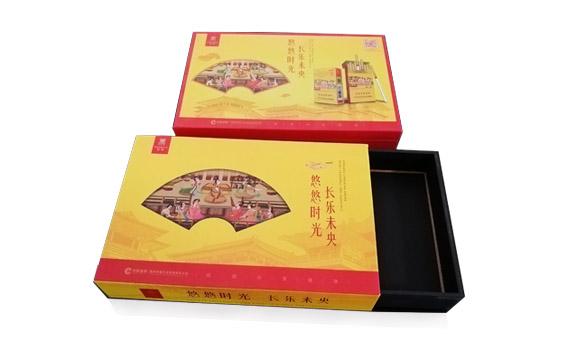 必威官网下载app盒